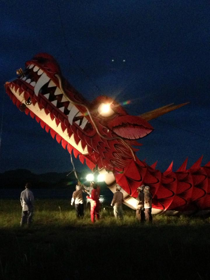 DRAGON-RED-2