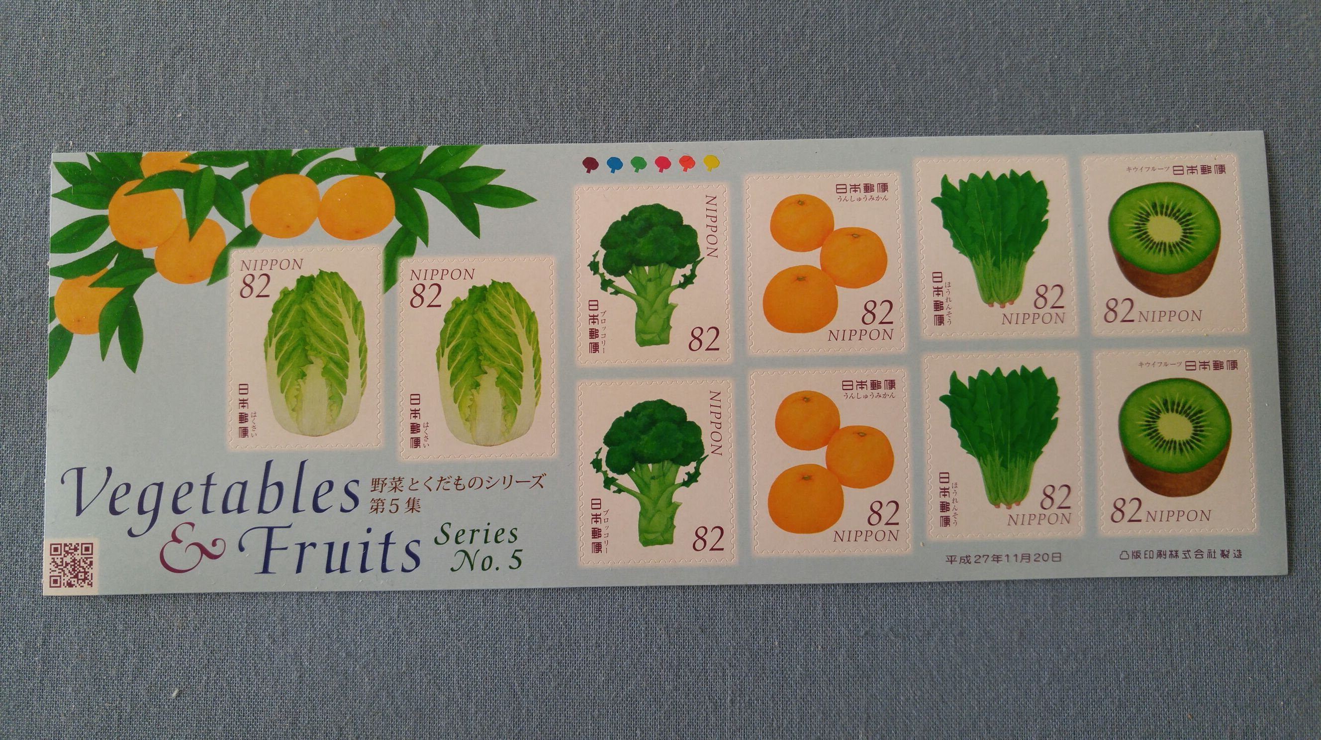 FRUIT-STAMPS-FIVE-3